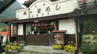 峠の釜めし本舗 おぎのや 横川本店