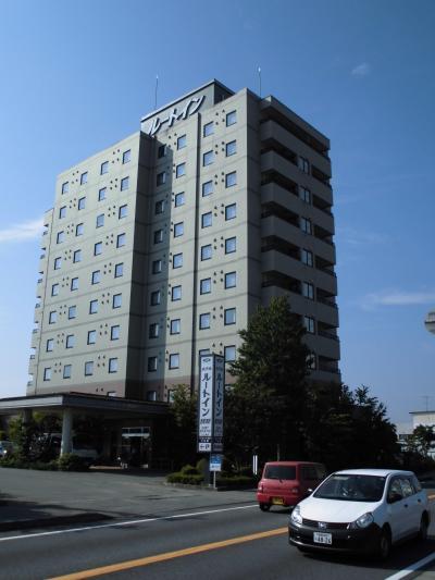 ホテル ルートイン西那須野〔ビジネスホテル〕