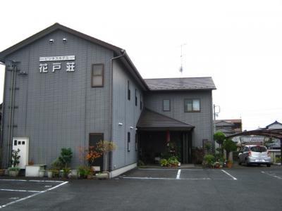 ビジネスホテル 花戸荘