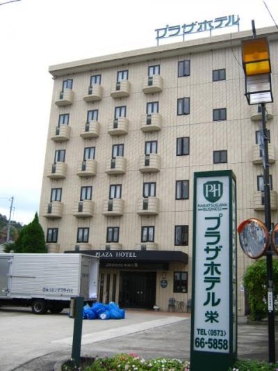 プラザホテル中津川 栄