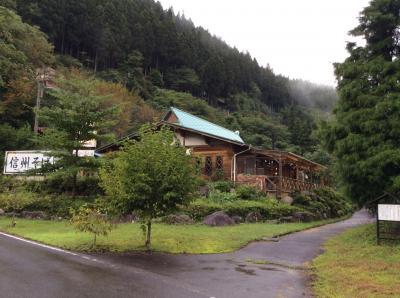 天龍村 おきよめの郷 森のコテージ