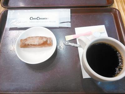 クーズコンセルボ 阪急池田店