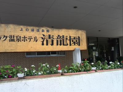 パシフィック温泉ホテル 清龍園