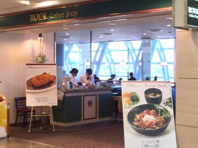 ロイヤルコーヒーショップ 仙台空港店
