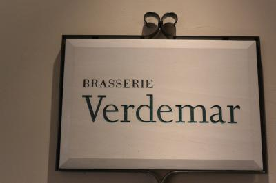 ブラッスリー・ベルデマール