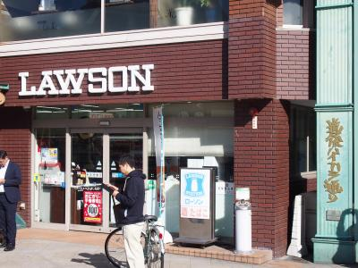 ローソン (道後ハイカラ通店)