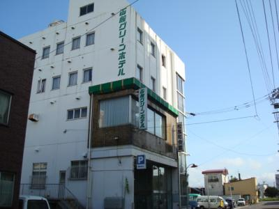 函館グリーンホテル
