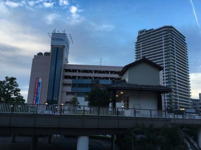 近鉄百貨店 (草津店)