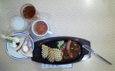 グラッチェガーデンズ 川口駅東口店