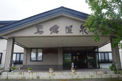 鷲倉温泉高原旅館