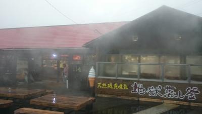 岡本屋 売店
