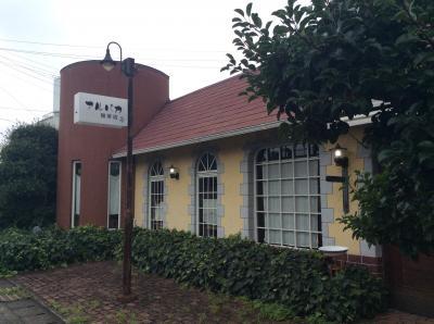 アルパカ珈琲店