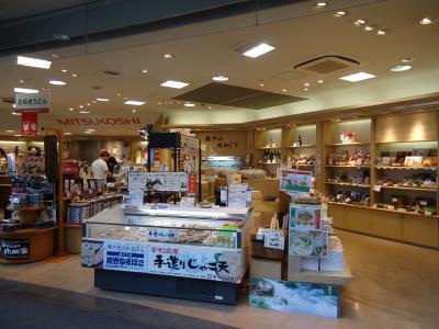 高松空港三越売店