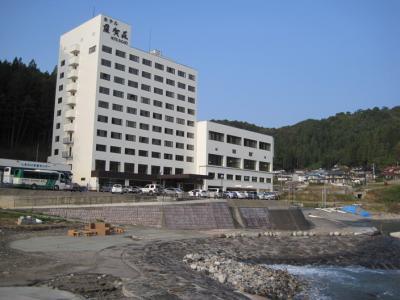 ホテル羅賀荘
