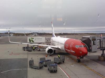 ノルウェー・エアシャトル