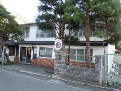 山岳旅館 いとう