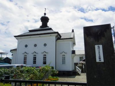 白河ハリストス正教会