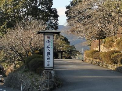 武雄温泉 御船山観光ホテル