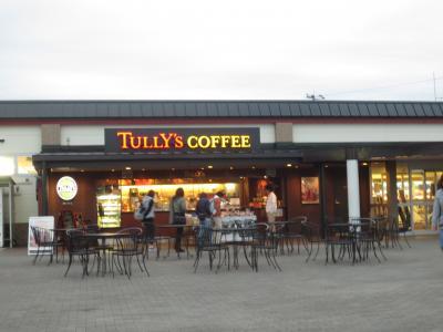 タリーズコーヒー 高坂SA上り店