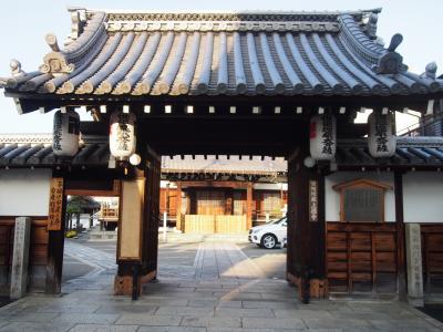 上徳寺 (世継地蔵)