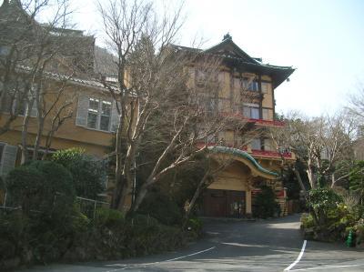宮ノ下温泉 富士屋ホテル