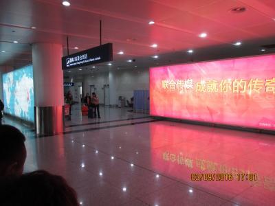 大連周水子国際空港 (DLC)