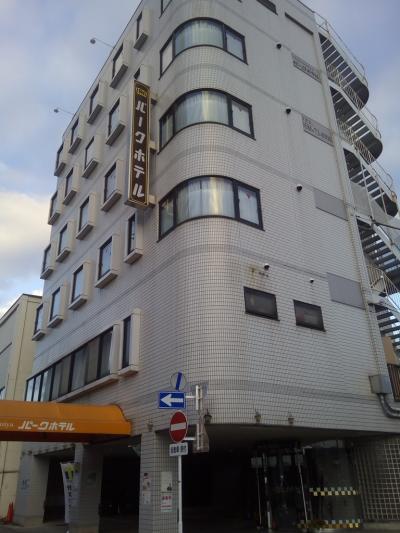 一宮パークホテル