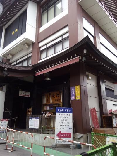 万松寺(萬松寺)