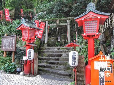 玉簾神社の鳥居さん