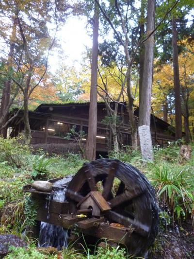 山菜料理 みたき園