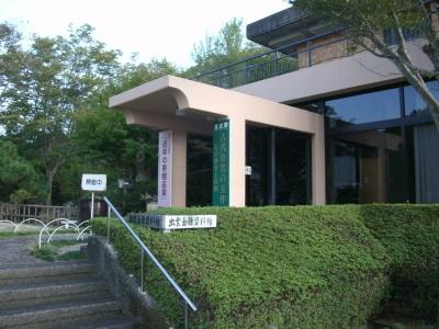 松江市立出雲玉作資料館