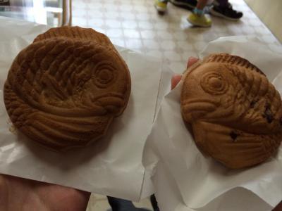 永留菓子店