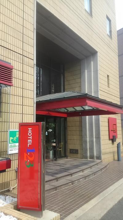 ホテル1-2-3 堺