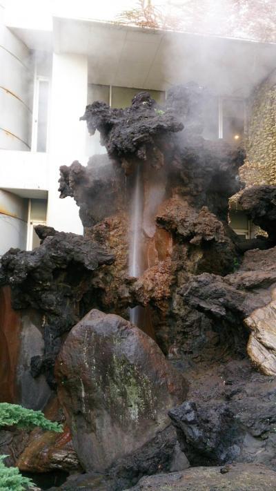 大湯間歇泉