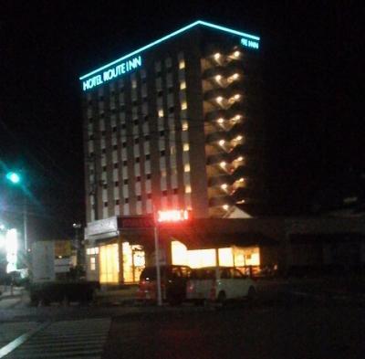 ホテルルートイン日田駅前