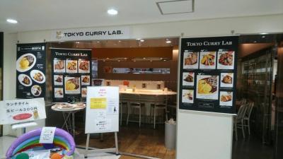 東京カレーラボ