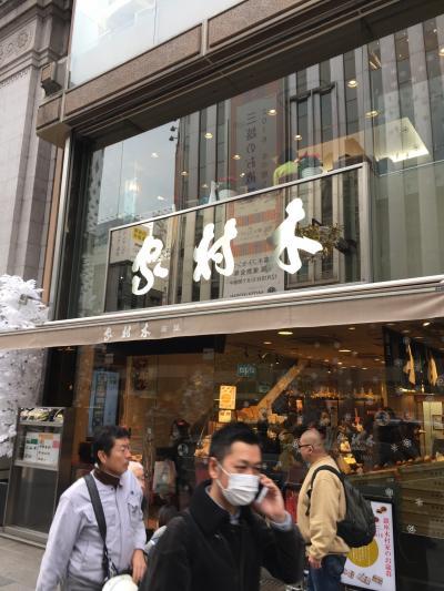 木村家 銀座本店