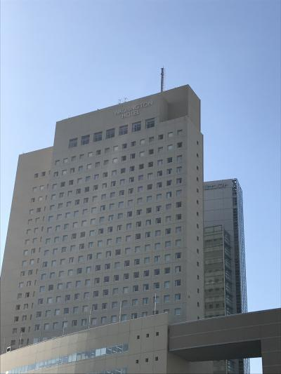 横浜桜木町ワシントンホテル 写真