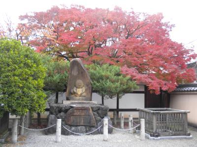 宝鏡寺 (人形寺)