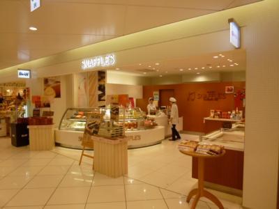ペイストリー スナッフルス 新千歳空港店