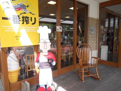 cafe HACHI