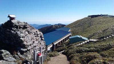 剣山頂上ヒュッテ 雲海荘