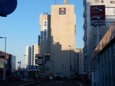 コンフォートホテル高知駅前
