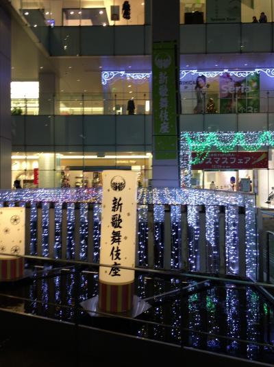 上本町ユフラ