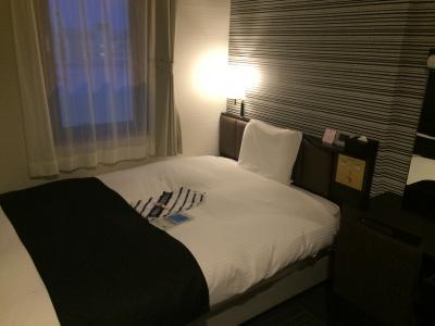 アパホテル<本八戸>