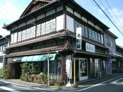 田原菓子店