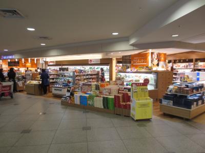 きたキッチン(新千歳空港ショップ店)