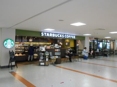 スターバックス・コーヒー 長崎空港店
