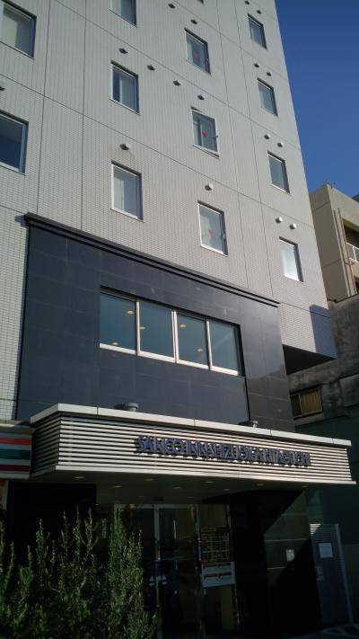 三交イン静岡北口