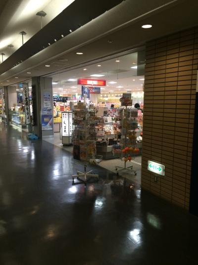 スカイショップ 松山空港